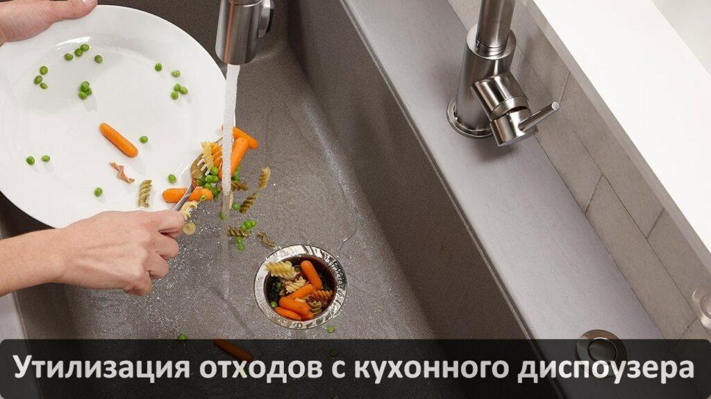 Как самостоятельно ферментировать пищевые отходы
